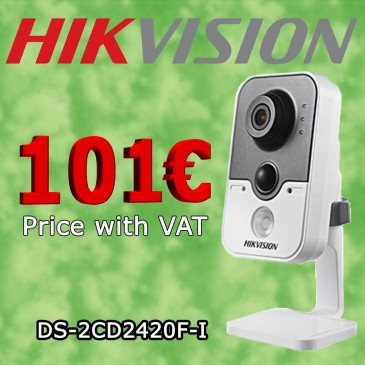 Novelty from Hikvision